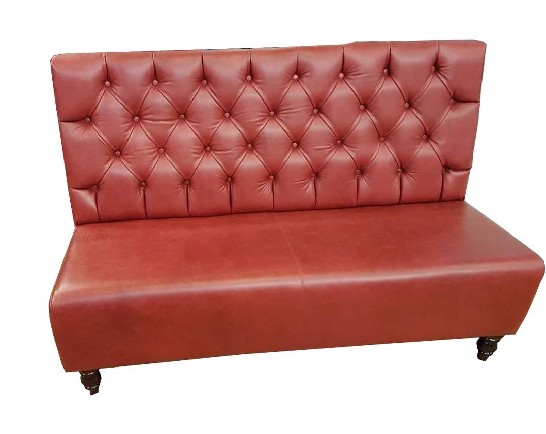 Sofa #174